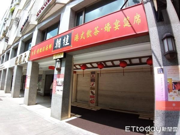 東區24年名店「朝桂餐廳」3月底熄燈! 2層店面求售砍半7億 | ETt