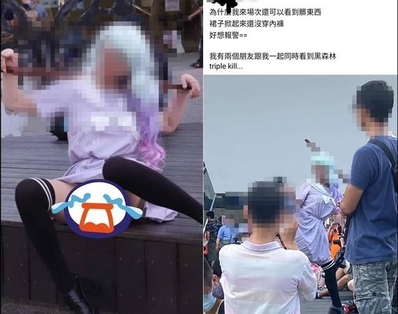 快訊/睡醒了!下空女大生Coser「93字打破沉默」 駁神隱:已聯絡學校
