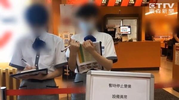 壽司郎環球店驚見巨鼠!「爬過壽司」輸送帶上狂奔 高層決策:結帳後趕人
