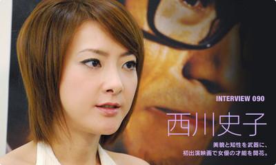 日「美女醫生」西川史子離婚 自認無法成為可愛妻子