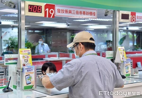郵局15日賣三倍券「排隊前注意3件事」! 身分證「末碼單號」搶先購買