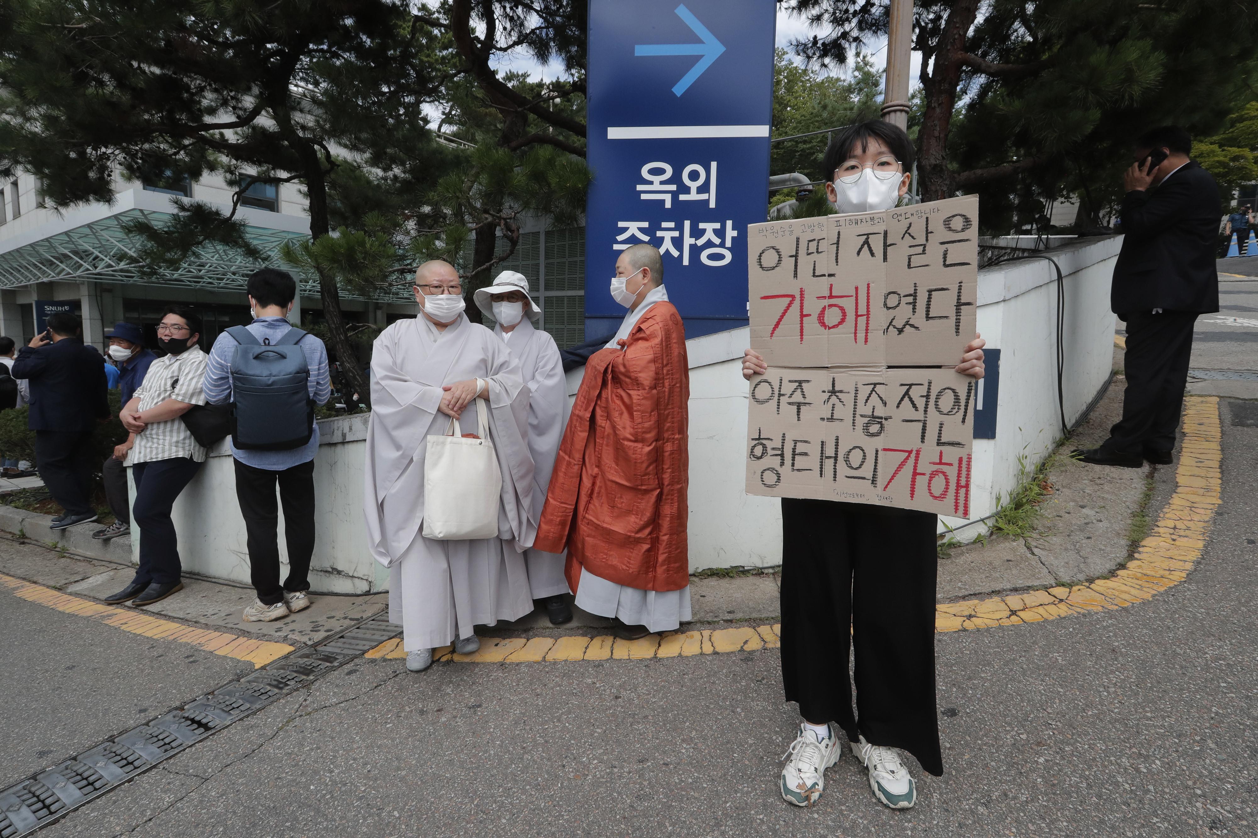 ▲▼市民在首爾大學醫院前舉牌抗議,認為朴元淳的輕生,對性騷被害者而言是二度傷害。(圖/達志影像)