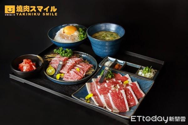 開幕消費抽「帝王蟹免費吃」!一個人也能吃的燒肉Smile 8/14插旗台北信義區