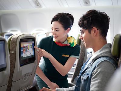 長榮躋身全球前五最佳國際線航空 全新官網上線優化服務