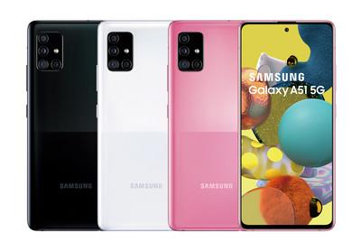 三星5G生力軍報到 Galaxy A51、A71 5G版七月下旬上市