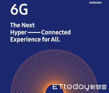 三星最新白皮書:6G 將於 2028 年推出