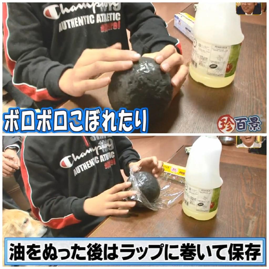 大檸檬用圖(圖/翻攝自日本節目《ナニコレ珍百景》)
