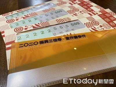 影/趙少康批三倍券塑膠卡套不環保 經濟部開出五個「再利用」小技巧