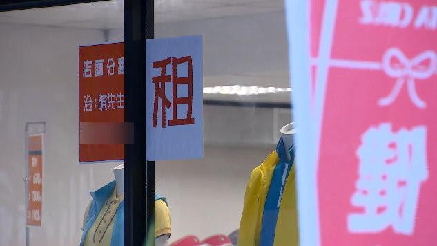 超商開5個月就倒!民生社區「90間店面」租不出去 房東說話了。(圖/東森新聞)