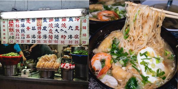 夜貓族必吃!台南40年老牌鍋燒麵 香軟細麵融合蛋香太銷魂
