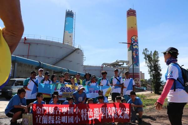 宜蘭、金門小學師生共同淨灘守護海洋 個個都是「樂觀小帆手」 | ETto