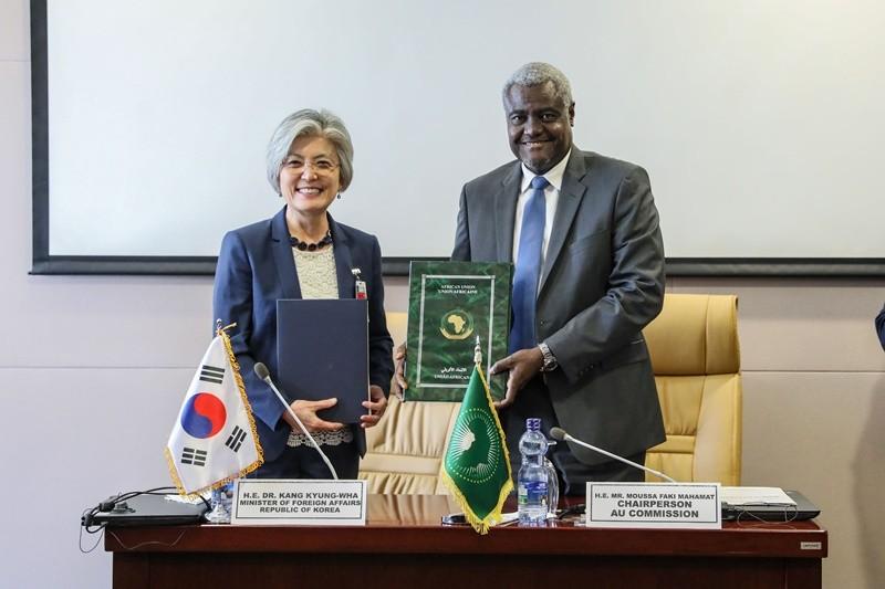 ▲▼南韓外交部長康京和去年曾參訪非洲聯盟總部。(圖/翻攝自南韓駐衣索比亞大使館官網)