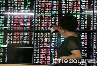 聯電開盤上漲逾3% 台股指數早盤暫報12684點