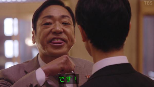 潔 大和田