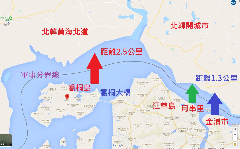 ▲▼金某「北漂」重返北韓之路徑推測。(圖/翻攝自Google地圖)
