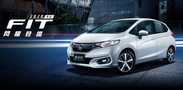 ▲Honda Fit/City。(圖/翻攝自Honda)