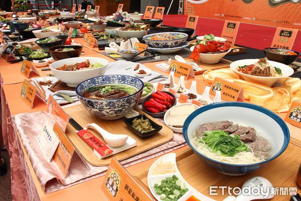 台北市牛肉麵國際評比冠軍出爐 得獎麵品10/21-31買一送一 | ET