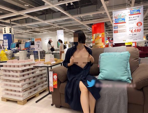 ▲▼裸拍族入侵IKEA賣場!「台中米娜」豪曬4張裸照:歡迎抖內。(圖/翻攝自推特)