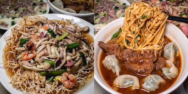 爆量海鮮鋪滿煎麵上!台南老饕最愛小店 85元帶筋牛肉麵超大一碗