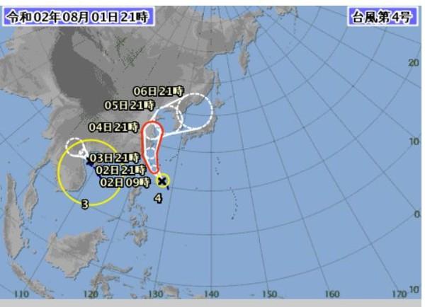 快訊/一日雙颱形成!4號颱風「哈格比」來了 最快明天發布海警