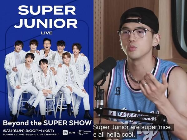 現任偶像點名SJ讚「全員真實個性」!洩另一天團暖舉:人真的超好