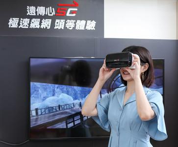 拚5G應用 電信商推雲串流遊戲、VR影片平台