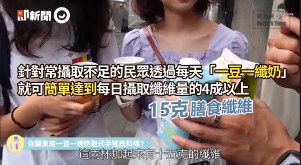 不知不覺喝下7顆方糖?!避開手搖飲陷阱 營養師教你喝 打造夏日纖盈感