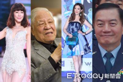 2020年才過一半...台灣多位名人「人生謝幕」 一起細數他們走過的路