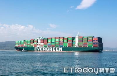全球經濟成長率明年估成長 法人看好長榮海運轉機動能強勁