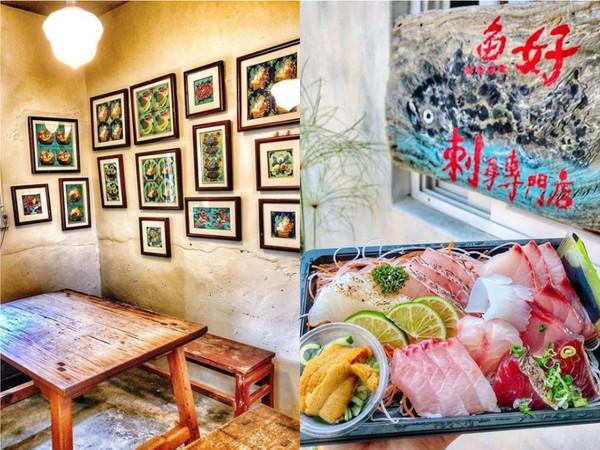 澎湖人早餐都吃生魚片!隱身古厝中的刺身專賣店 每日現撈海味超鮮甜 | E