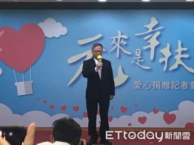 10萬人受惠! 元大金推「振興經濟愛心卡」捐7社福團體逾億元