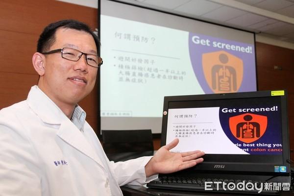 積極態度預防大腸直腸癌 避免錯失能早期診斷治療機會 | ETtoday生