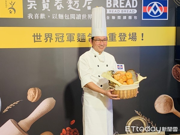 全聯首度聯名吳寶春!「魔術手」打造5款獨家麵包 千家門市開賣