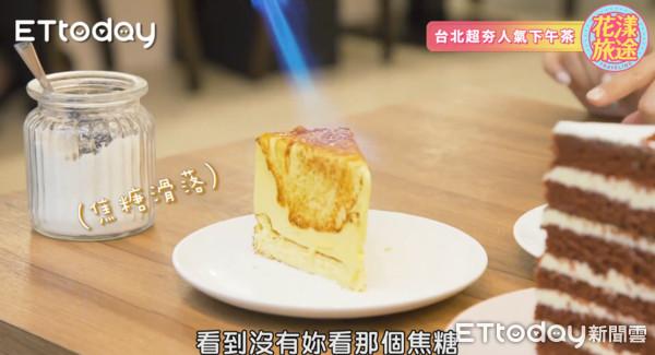 變身漫畫美少女!精選台北網美咖啡廳 焦糖乳酪熔岩流出超邪惡