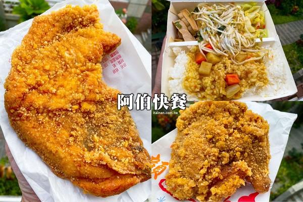 加咖哩醬免費!台南鐵皮屋人氣便當 招牌厚切炸雞排鋪滿飯上