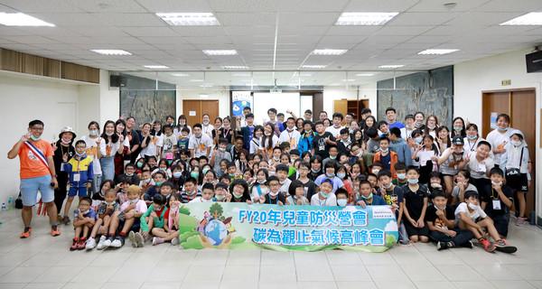 120位小朋友「碳為觀止」!氣候變遷夏令營從小建立環保意識