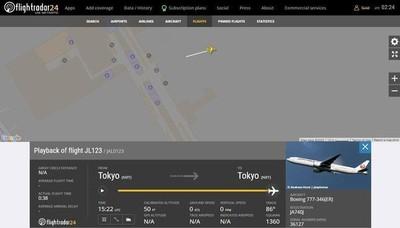 詭異!成田機場驚見「1985年大阪空難客機」現蹤雷達...持續半小時
