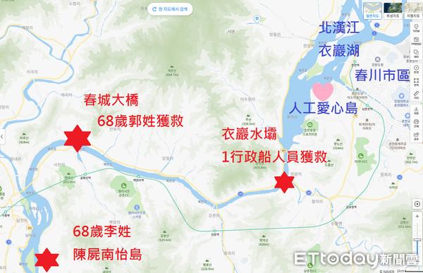 ▲▼南韓江原道春川市衣巖湖3艘船艇翻覆,1死5失蹤。(圖/取自Naver Map)