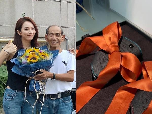 高宇蓁送老爸新玩具! 紅緞帶綁鑰匙皮套…LOGO網驚認「253萬BMW X4」