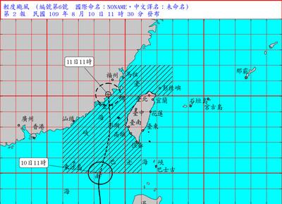 颱風海陸警報齊發 經濟部水利署開設一級災害緊急應變小組