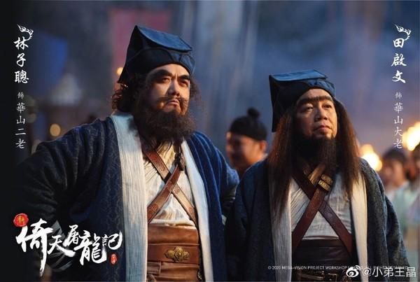 大都苦等27年《新倚天》電影殺青…合照找小昭! 「華山二老」選角秘辛曝光