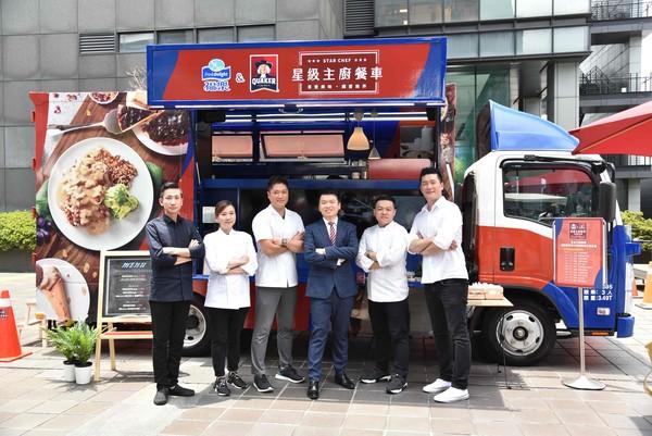 【廣編】桂格&福樂攜手5大星級主廚做公益 美味餐車全台開跑 | ETto