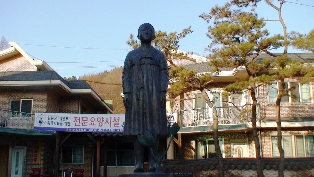 ▲南韓慰安婦收容機構「分享之家」。(圖/翻攝自維基百科)