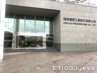 鴻海青島高階封測廠設備完成進場 估10月試產、12月達量產