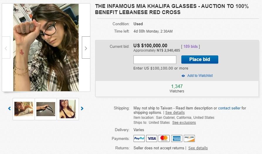 ▲▼Mia Khalifa捐出招牌原味眼鏡拍賣(圖/翻攝自Ebay)