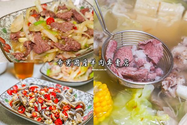 來台南別只吃牛肉!超邪惡「清燉溫體羊火鍋」 湯清甜、老饕必點羊肝
