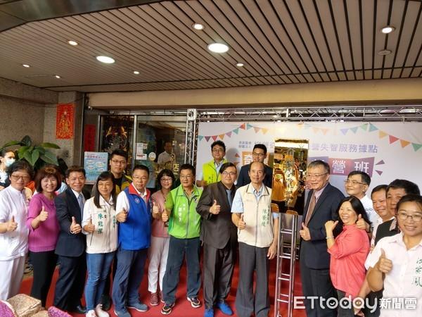 台南新營失智社區服務據點溫馨揭牌 | ETtoday地方新聞 | ETt