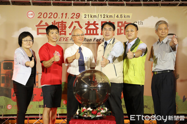 台糖公益路跑11月29日開跑 黃偉哲邀全國民眾帶三倍券來台南消費抽大獎