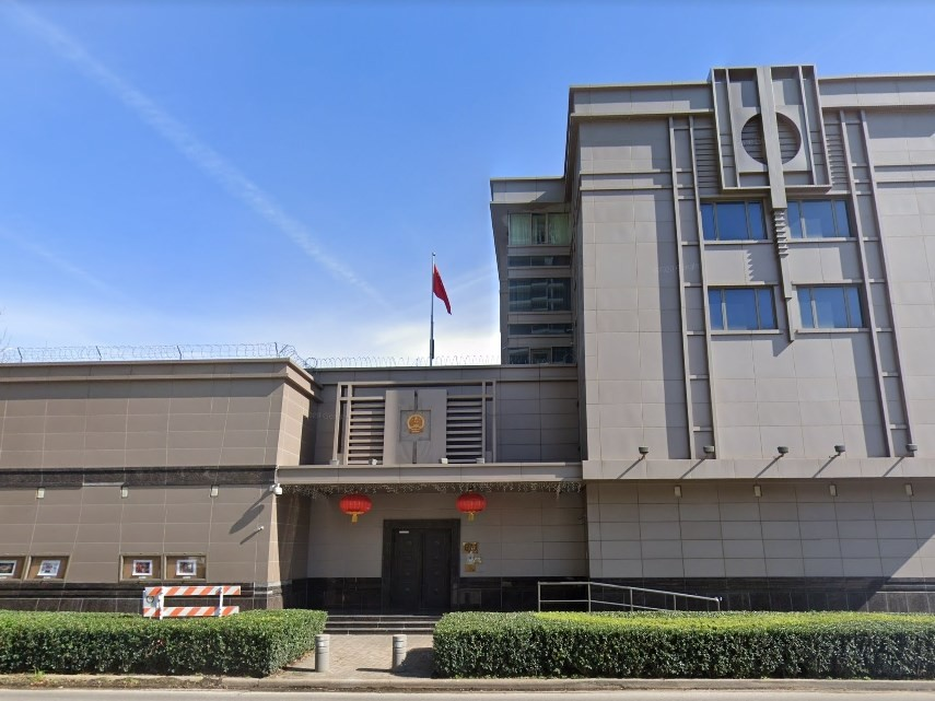 ▲▼美國司法部官員指出,中國駐休士頓領事館涉竊美智財。(圖/翻攝自Google Map)
