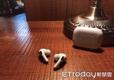 AirPods 外觀改造年? 傳 Apple 將為兩款新耳機剪去耳機柄